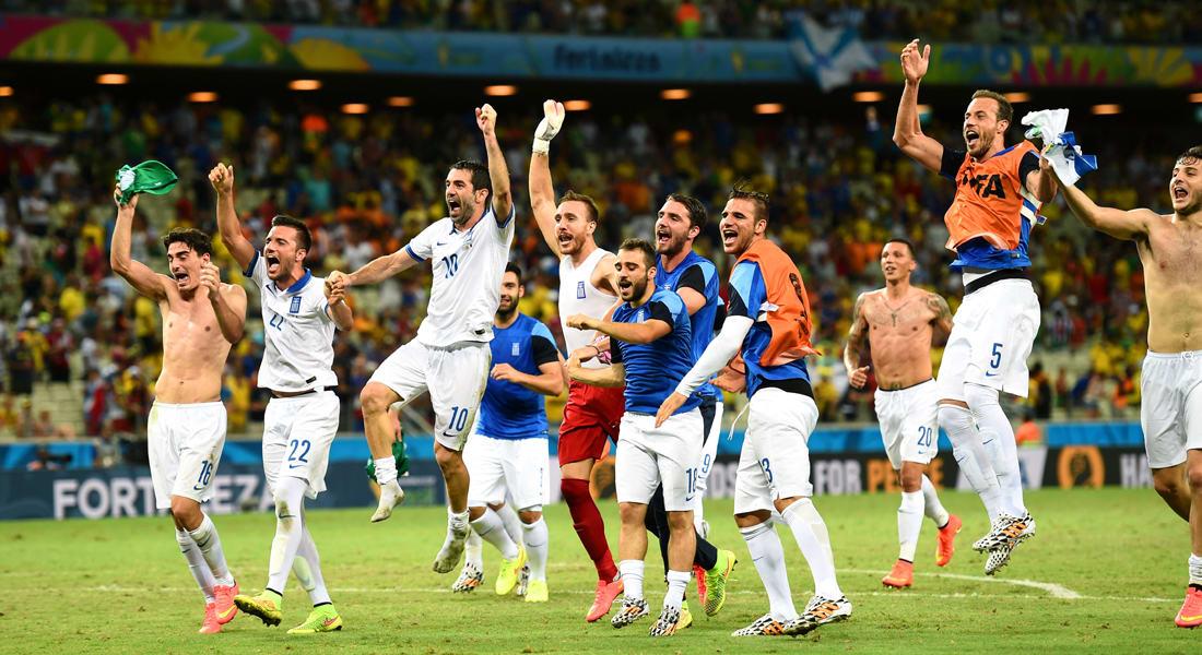كأس العالم 2014: تأهل كولومبيا واليونان على حساب اليابان وساحل العاج