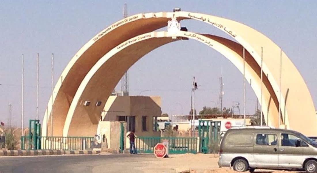 قائد حرس الحدود الأردنية: قواتنا تراقب بحذر ما يحدث بالعراق.. ولن يسمح بالعبور بالطرق غير الشرعية