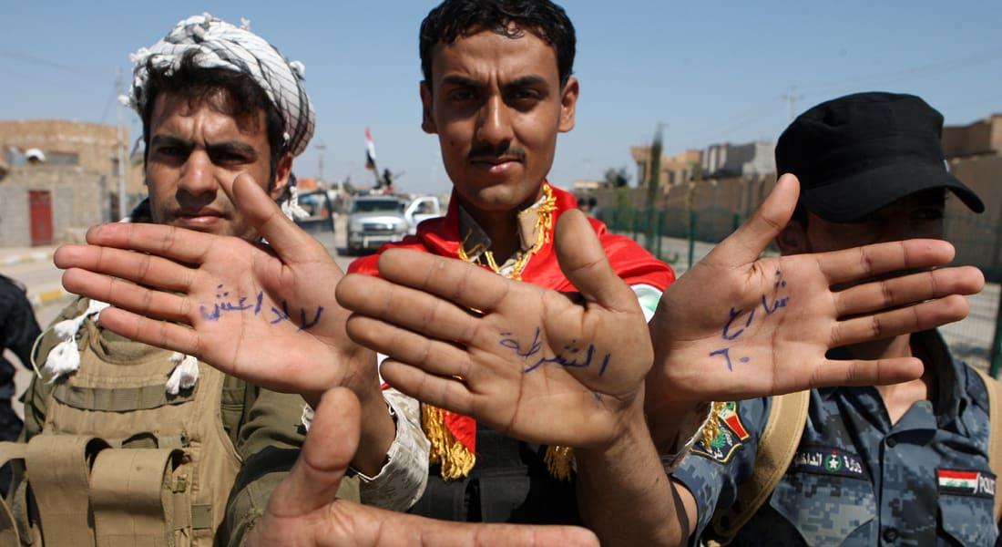 كيف يؤثر واقع العراق الجديد على النفط العالمي؟