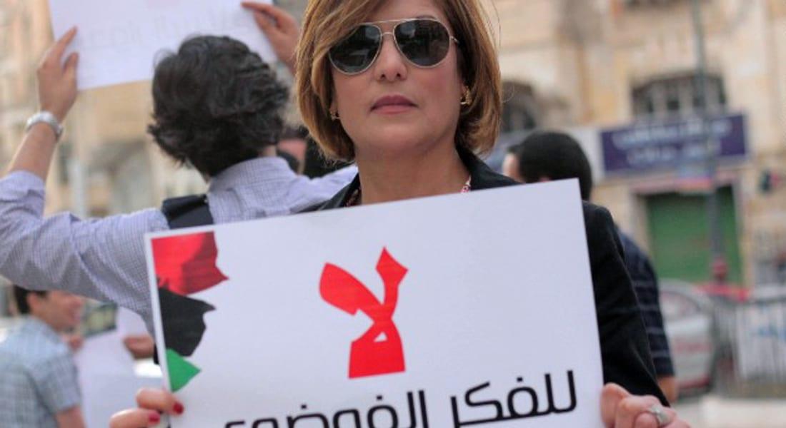 تنديد دولي باغتيال الناشطة الليبية سلوى بوقعيقيص