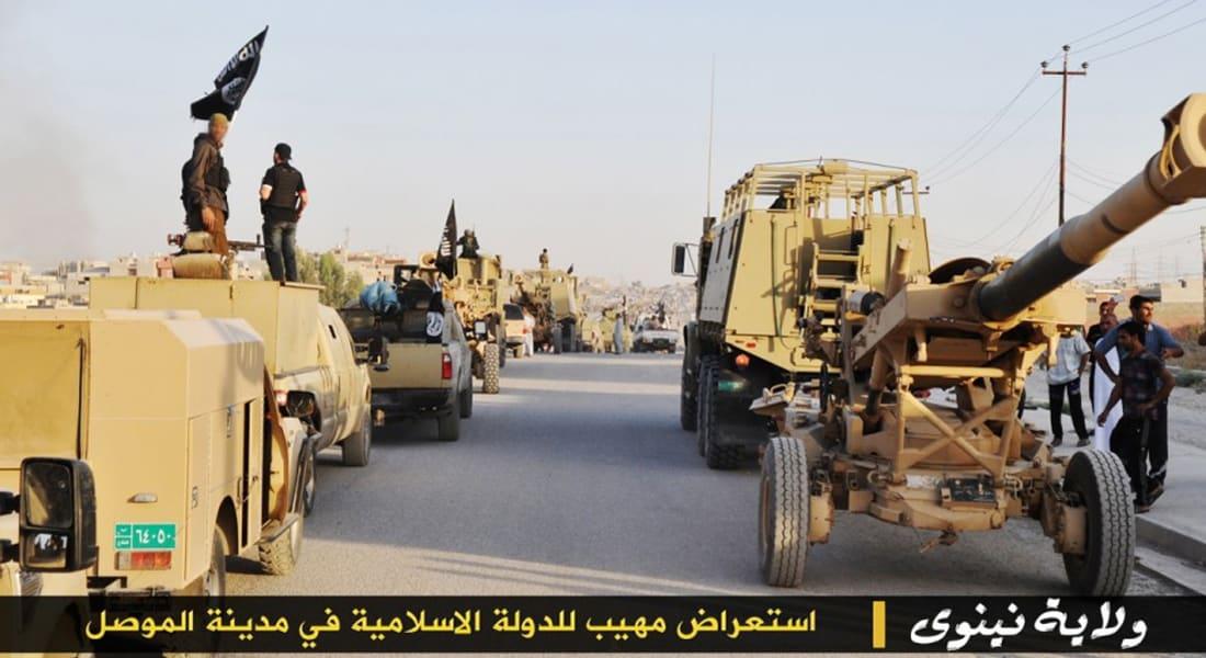 العراق: الجيش يسيطر على مدخل تكريت الشمالي وداعش تزعم إسقاطها لـ3 مروحيات وتدمير 45 آلية بالمدينة