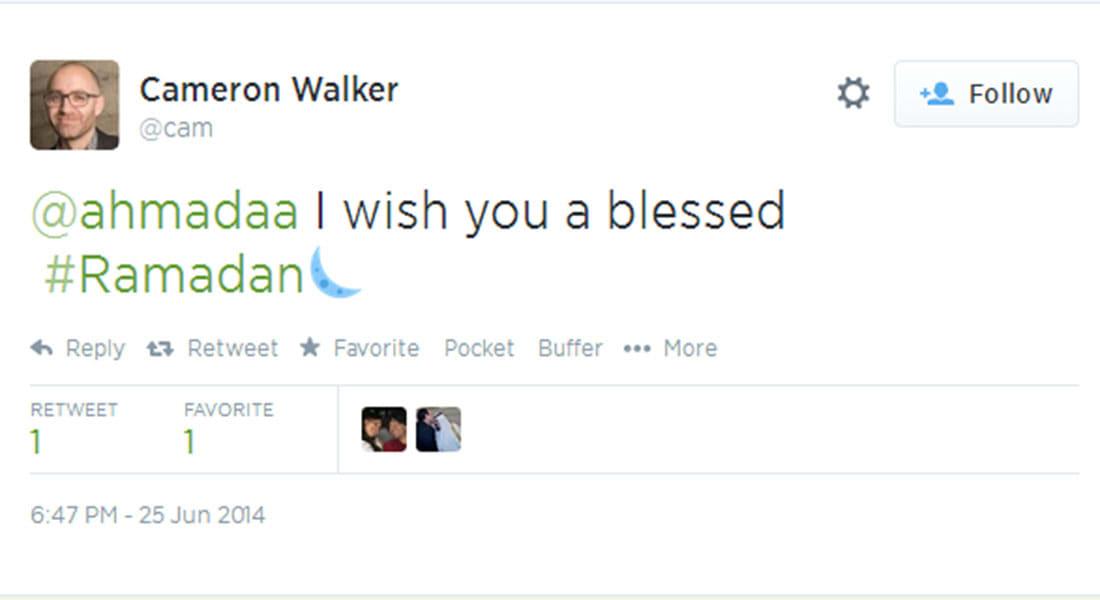 بطريقته الخاصة.. تويتر يحتفي برمضان والعيد