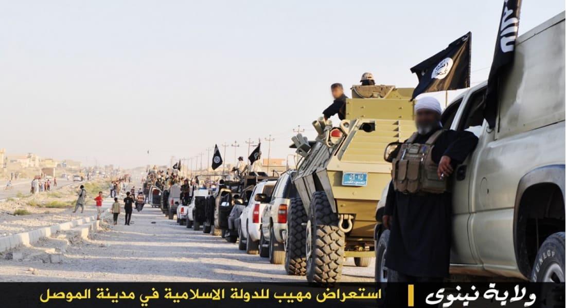 """داعش تعلن تأسيس دولة الخلافة وتسميتها """"الدولة الإسلامية"""" فقط دون العراق والشام والبغدادي أميرها وتحذر """"لا عذر لمن يتخلف عن البيعة"""""""