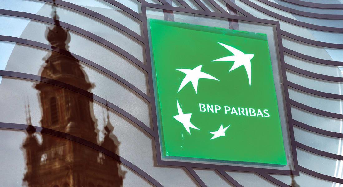 """""""باريبا"""" يدفع نحو 9 مليارات دولارات كتسوية للسلطات الأمريكية"""