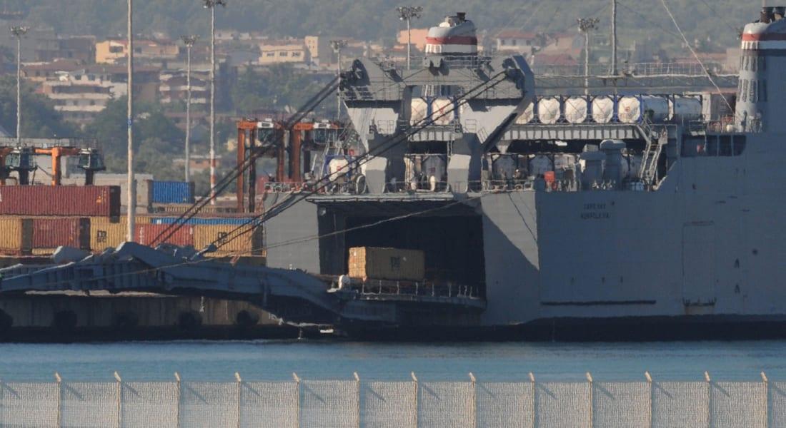 حظر الكيماوي: نقل 600 طن متري من السلاح الكيماوي السوري المعلن عنه