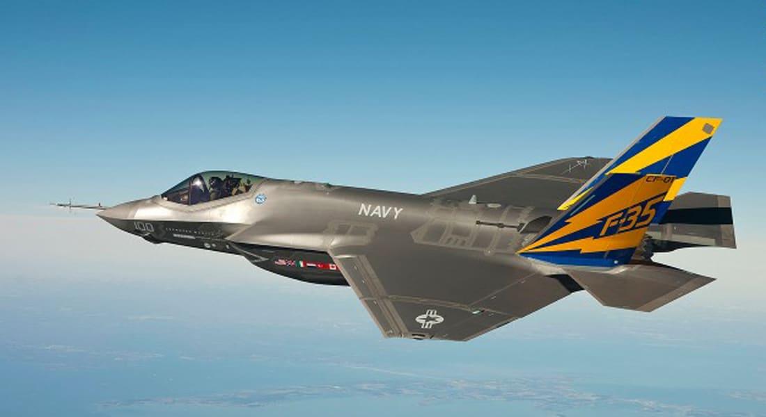 """البنتاغون يوقف طيران أسطول مقاتلات """"اف-35"""""""