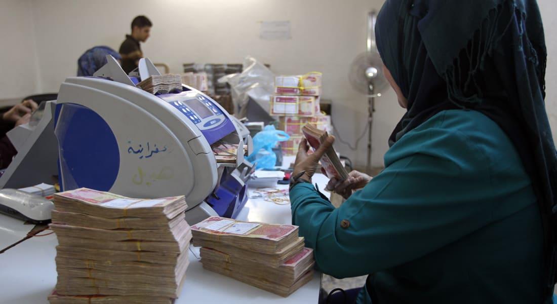 """تقرير يدعو لابتكار مشتقات مالية إسلامية وتجنب """"التقليد الأعمى"""""""