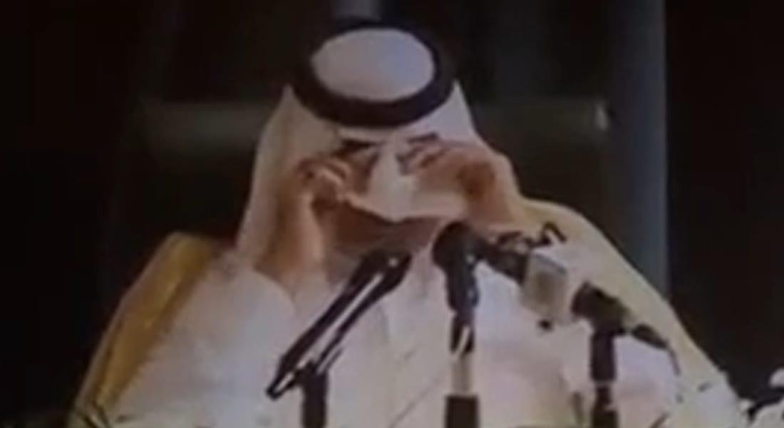بكاء الأمير متعب بن عبدالله يشعل مواقع التواصل الإجتماعي