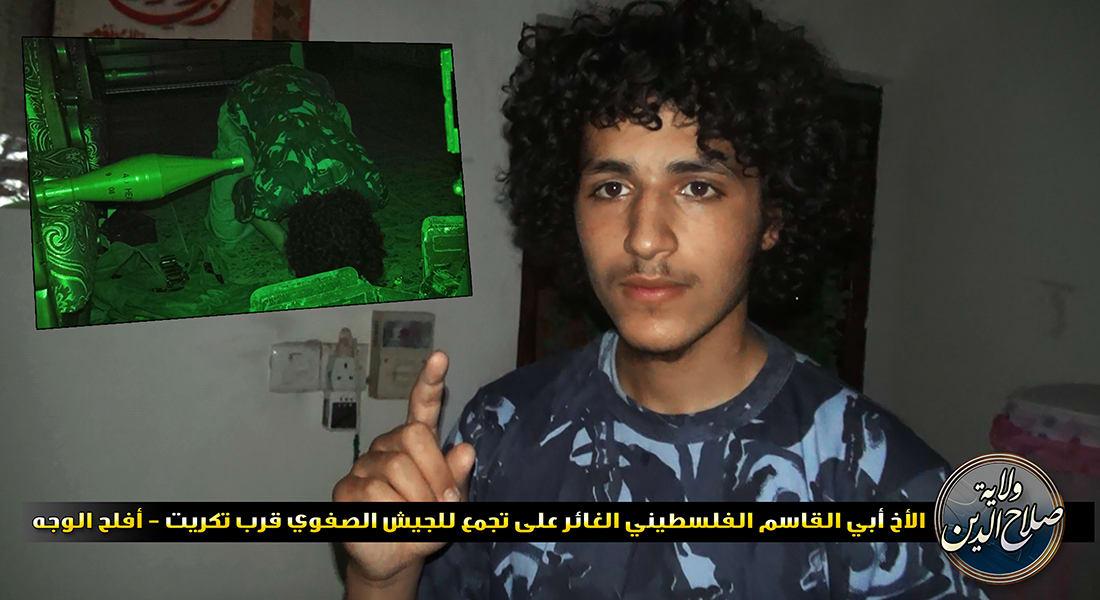 تنظيم داعش يكشف هوية منفذ تفجير سامراء