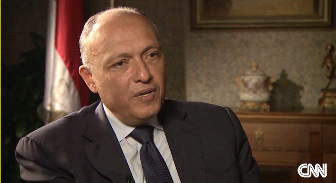 وزير خارجية مصر بأول مقابلة دولية لـCNN: العلاقات مع قطر صعبة.. وصورة مصر تم تشويهها