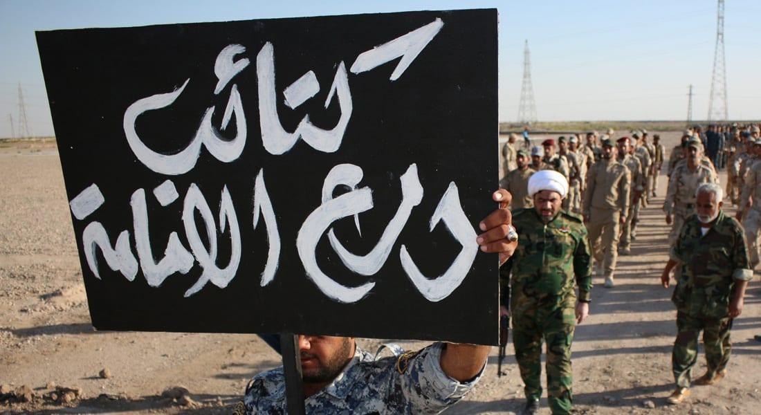 العراق يعلن مقتل الدليمي المفتي الشرعي لداعش.. وتعزيزات من قوات النخبة إلى مصفاة بيجي