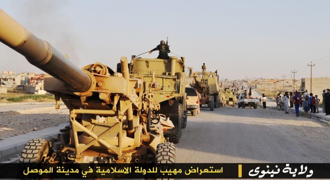 العراق: فريق رصد بيئي للمناطق المحررة من داعش.. والتنظيم يزعم سيطرته على مقر سرية داخل مصفاة بيجي