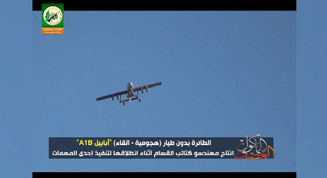 """القسام تكشف عن طائرات """"أبابيل 1"""" وتؤكد تحليقها فوق تل أبيب.. وتتوعد بمهام هجومية"""