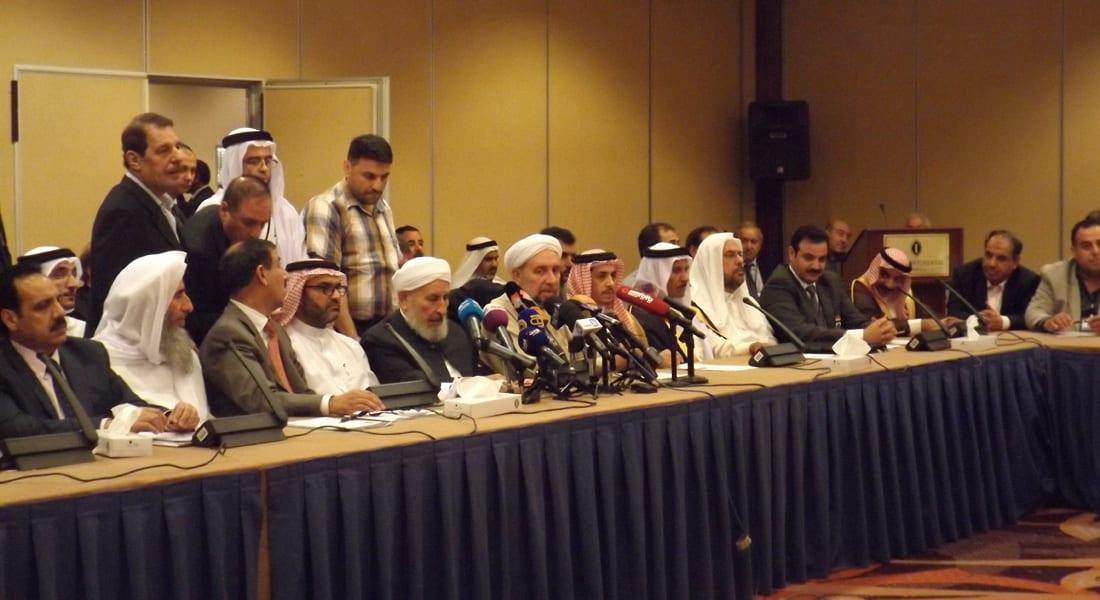 """مؤتمر عمّان لإنقاذ العراق: دعوات غير معلنة للتحالف مع """"داعش """" ومواجهة """"المد الصفوي"""" الإيراني واتفاق على إسقاط النظام الحالي"""
