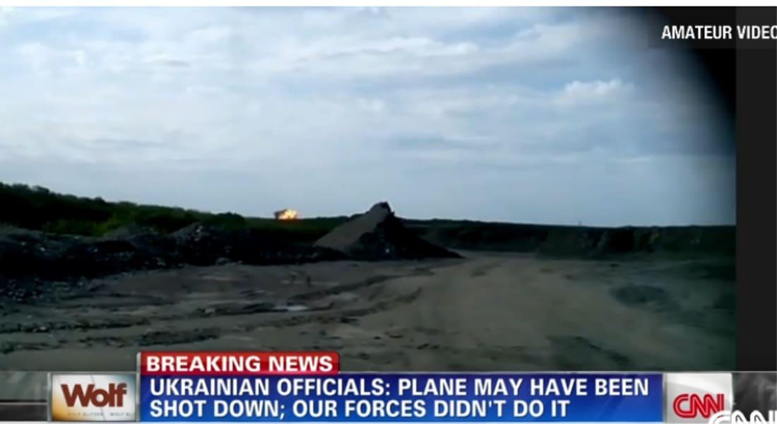 مسؤول أمريكي مطلع لـCNN: الطائرة الماليزية اسقطت بصاروخ أرض جو