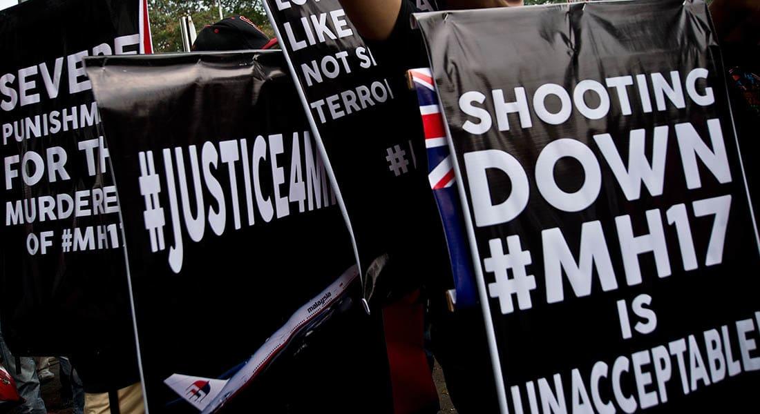 تطورات حادثة الطائرة الماليزية... اتهامات بين موسكو وكييف وتسجيلات الطائرة إلى لندن للتحليل