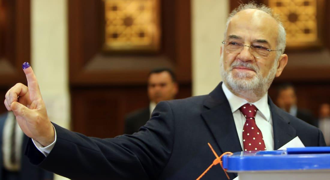 من الجبوري إلى معصوم: كتلة الجعفري هي الأكبر في البرلمان العراقي