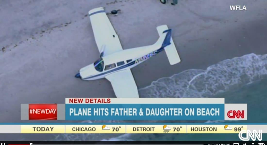 مقتل أمريكي وجرح ابنته باصطدام طائرة بهما على شاطئ بفلوريدا