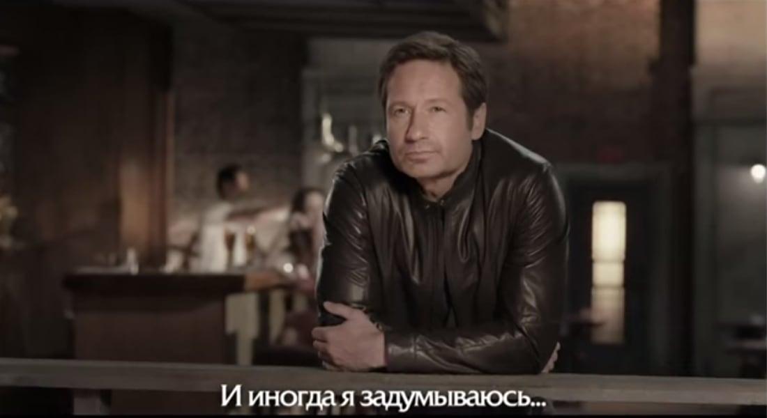 إعلان لجعة يثير الجدل بين الهوية الروسية والأوكرانية