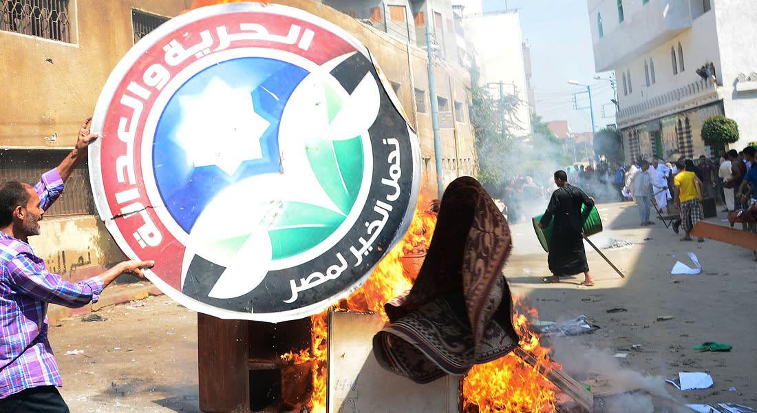 """محكمة مصرية تقضي بحل حزب """"الحرية والعدالة"""" الذراع السياسية لجماعة """"الإخوان"""""""