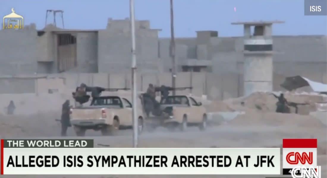"""اعتقال أمريكي لدى عودته من الخارج بتهمة """"التعاطف"""" مع القاعدة"""