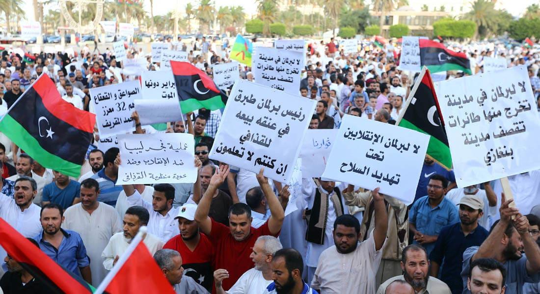 البرلمان الليبي يقر اختيار رئيس الدولة بانتخابات مباشرة بجلسة مثيرة للجدل