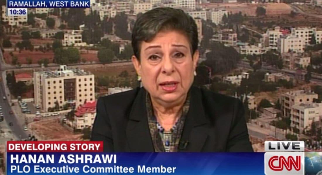 """عشراوي لـCNN: لتكف إسرائيل عن """"شيطنة"""" حماس ومصر لن تقبل تدخل أحد بمعبر رفح"""