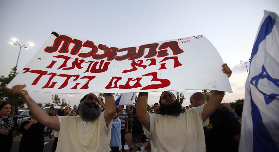 صحف العالم: زواج فلسطيني ويهودية في إسرائيل يثير الجدل