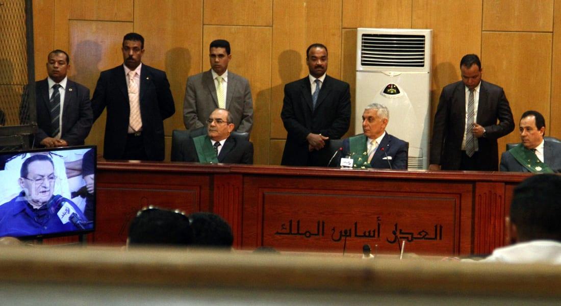 """قاضي محكمة مبارك يدعو لـ""""صمت إعلامي"""" حتى صدور الحكم بـ""""قضية القرن"""""""
