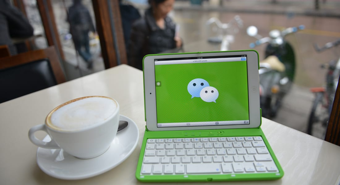 الصين تحظر تبادل الرسائل النصية السياسية عبر الهاتف