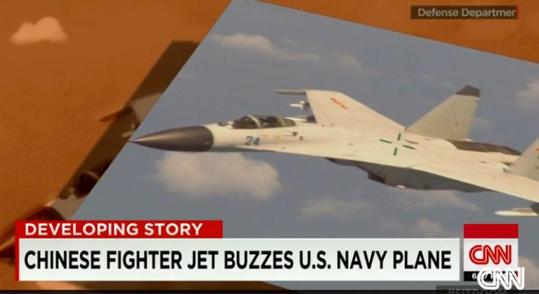 """البنتاغون: مقاتلة صينية """"عدوانية"""" اقتربت على نحو """"خطير"""" من طائرة للبحرية الأمريكية"""