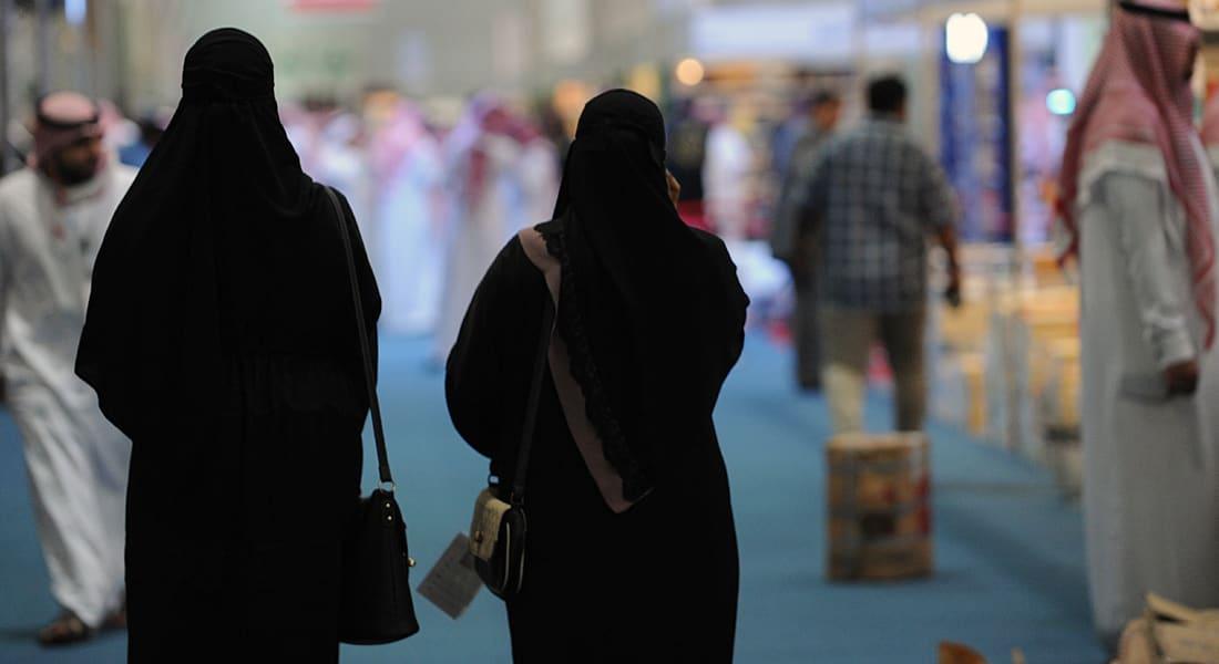 السعودية: القبض على هاكر عربي يبتز النساء وعلى فتاة هددت أخرى بنشر صورها