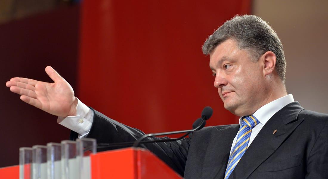 الرئيس الأوكراني يعلن حل البرلمان والانتخابات في 26 أكتوبر