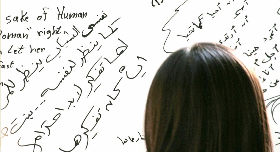 """إجراءات مشددة ضد """"المتحرشين جنسياً"""" بفنادق مصر ولجنة حكومية لدراسة الظاهرة"""