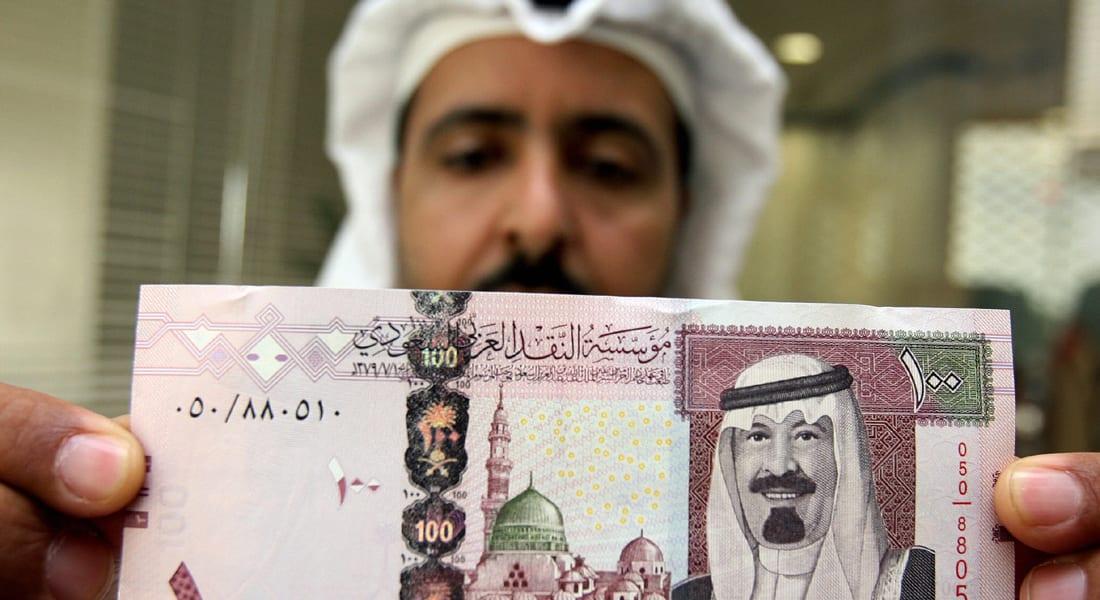 تقرير بريطاني: المصارف الإسلامية تمسك بالسوق السعودية.. الثانية عالميا بعد ماليزيا والراجحي يتصدر