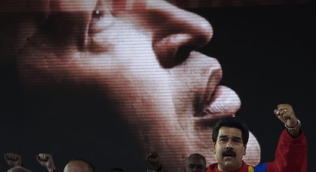 كنائس فنزويلا غاضبة بعد تحريف صلاة باستبدال الله بشافيز