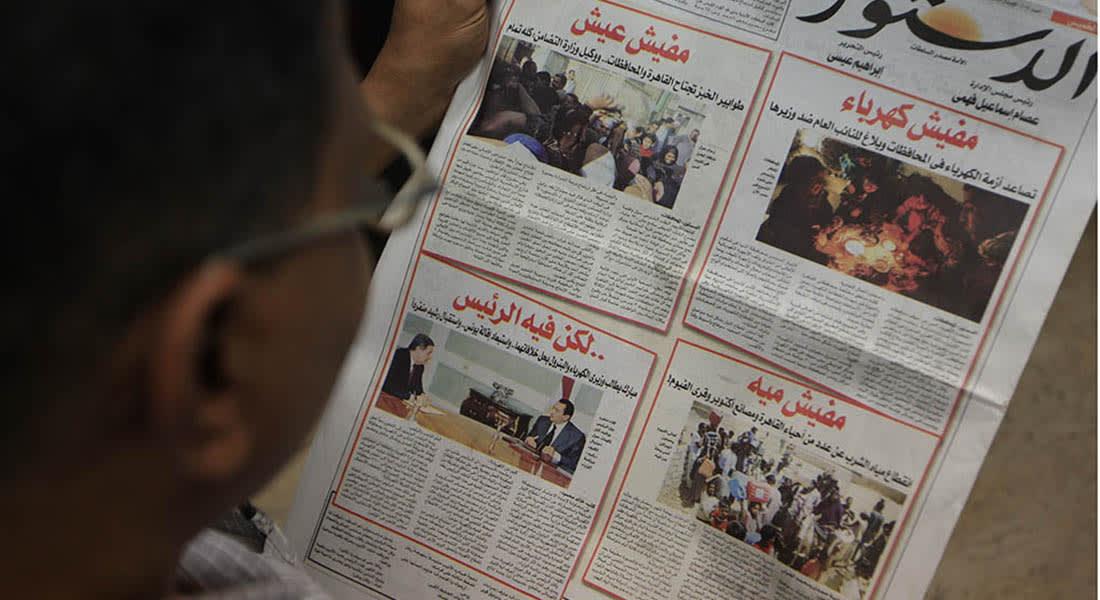 صحف: خسائر انقطاع الكهرباء بمصر وأول منقبة في الانتخابات التشريعية بتونس