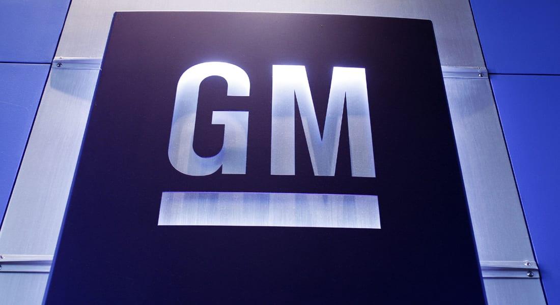 """تقنية  شبه """"الطيار الآلي"""" في سيارات GM عام 2017"""