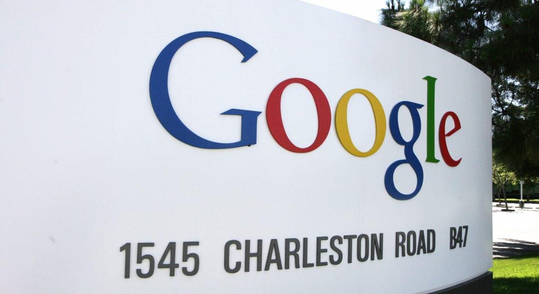 """تسريب 5 ملايين اسم مستخدم وكلمة سر لبريد غوغل """"Gmail"""""""