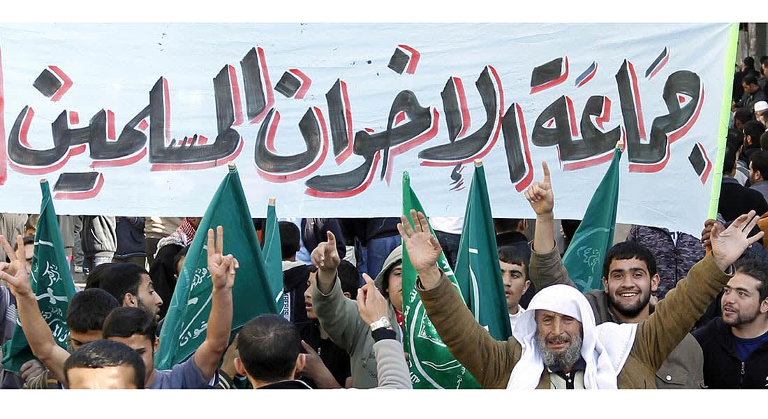 صحف العالم: خطة لتقليص نشاطات الإخوان المسلمين في بريطانيا