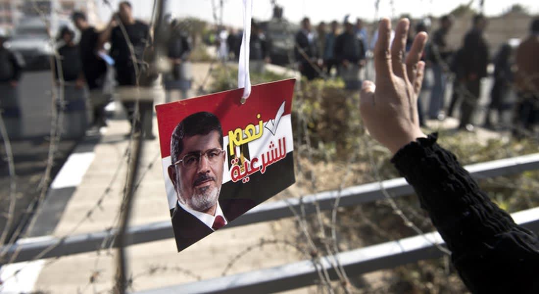 """انشقاق جديد بين أنصار مرسي.. حزب """"الوطن"""" يعلن انسحابه من """"تحالف دعم الشرعية"""""""
