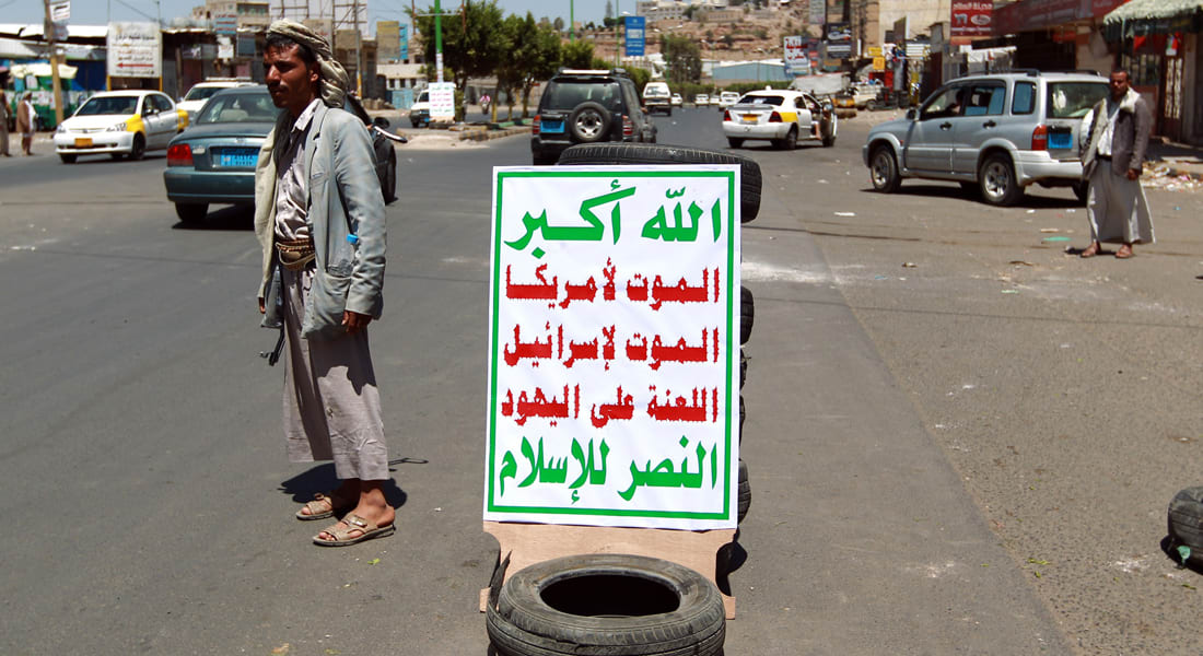 خلفان: قادة الجيش من البعثيين اليمنيين قد يُضحّى بهم في عيد الأضحى أسوة بصدام حسين
