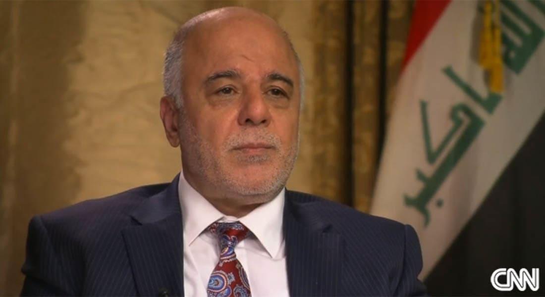 """رئيس الوزراء العراقي الجديد لـCNN: نرحب بالغارات الأمريكية على داعش """"في حال حققت أهدافها"""""""