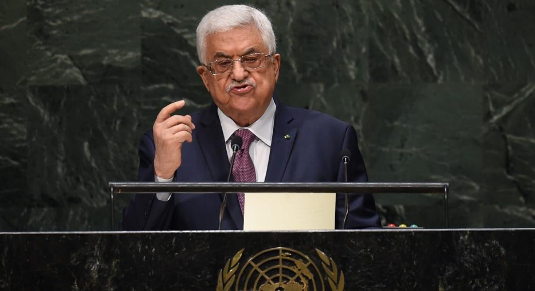 """عباس بالأمم المتحدة: دقت ساعة استقلال """"دولة فلسطين"""" ولا قيمة لمفاوضات لا تنهي الاحتلال"""