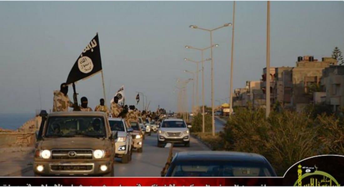 """صحف العالم: محمد بريالي... من مواخير أستراليا  إلى """"داعش"""""""