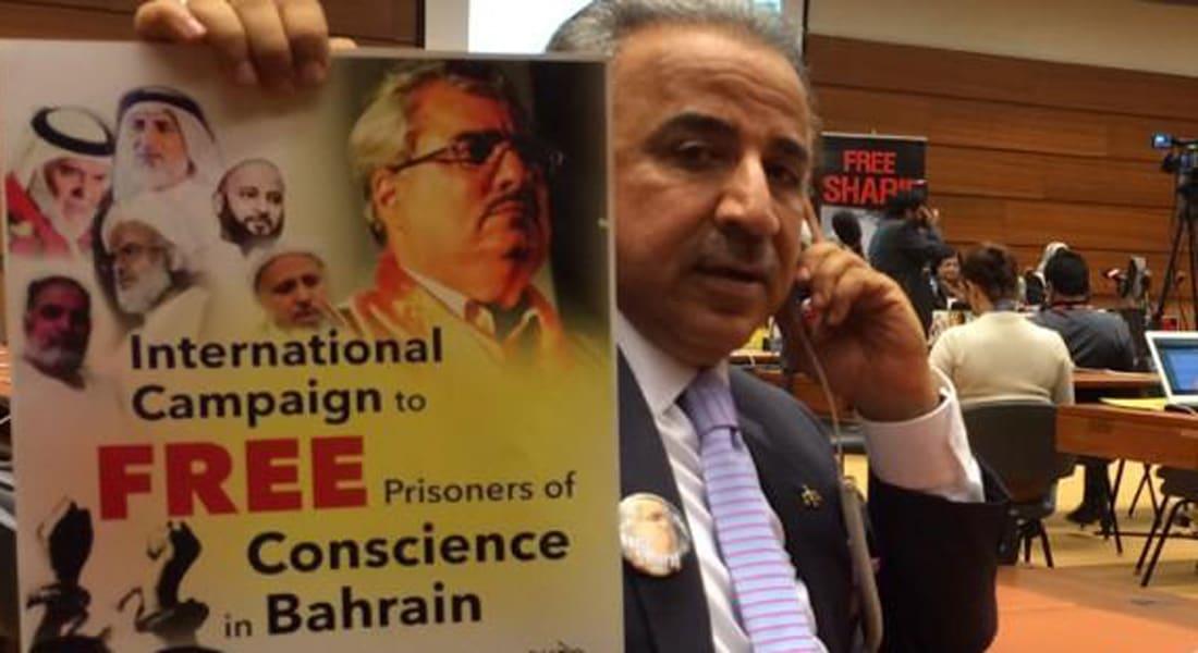 """استجواب يطلب التحقيق مع نائب شيعي كويتي بعد تغريدات يربط فيها """"انتصار"""" الحوثيين بالمعارضة البحرينية"""