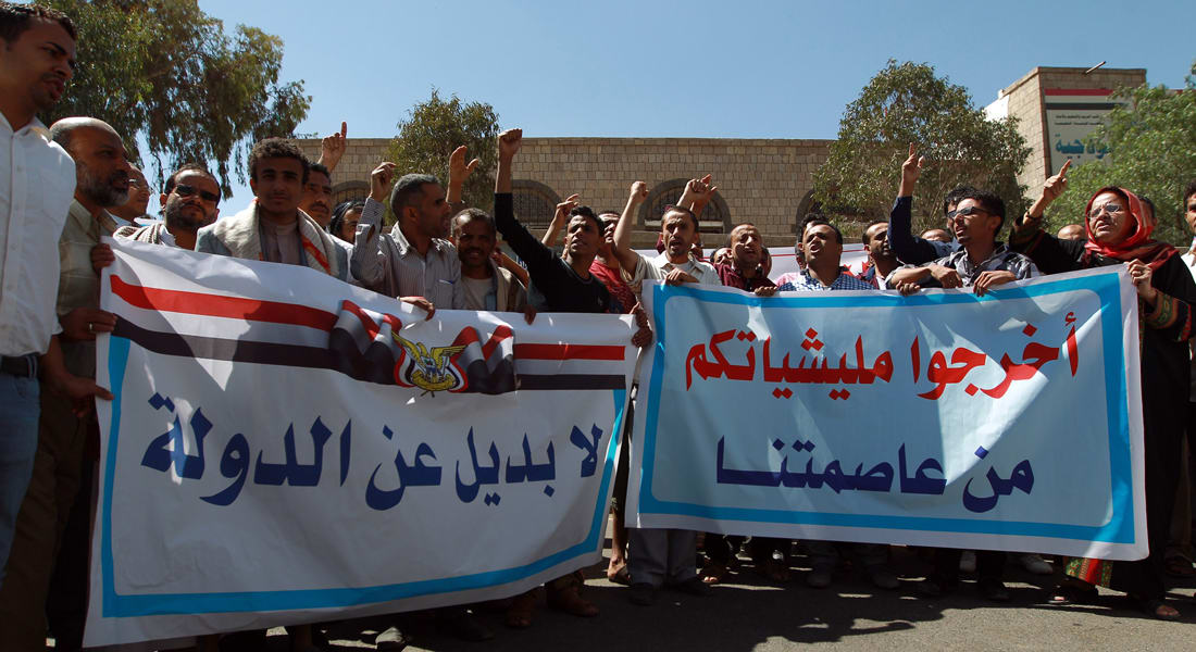 العودة: سقوط صنعاء لغز محيّر.. وهل بروز بعض القوى مؤشر لمخطط تقسيم جديد للمنطقة؟