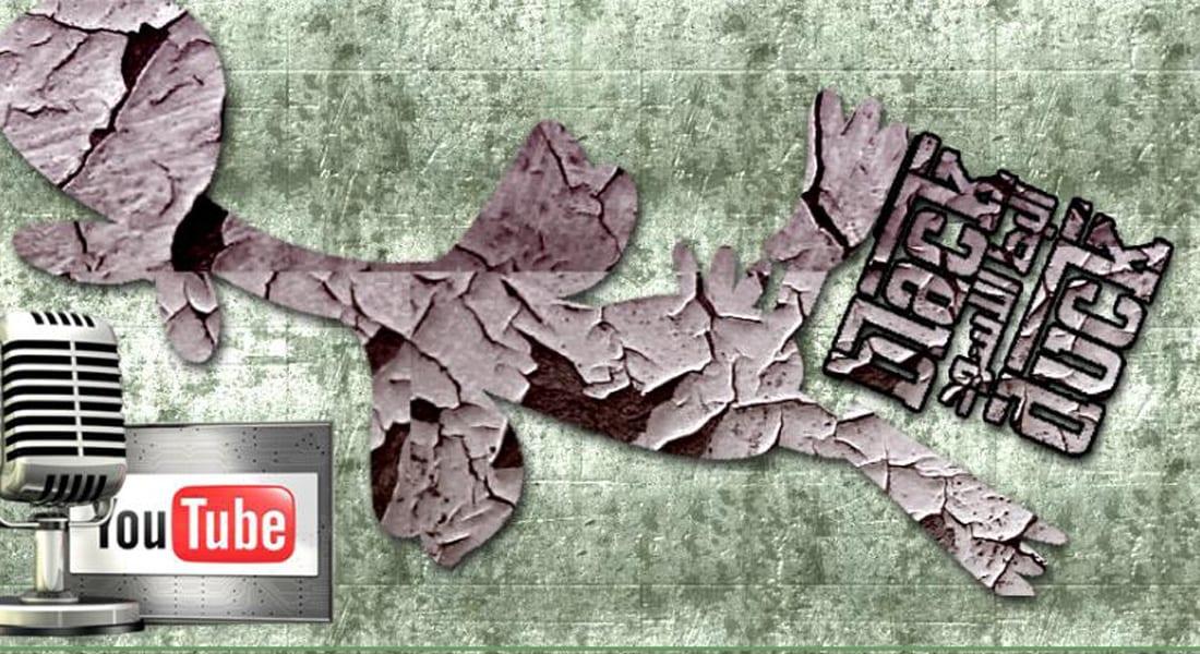 """""""تخاريف البخاري"""".. عدنان إبراهيم... """"البط الأسود"""".. الربيع الإسلامي ضد داعش"""