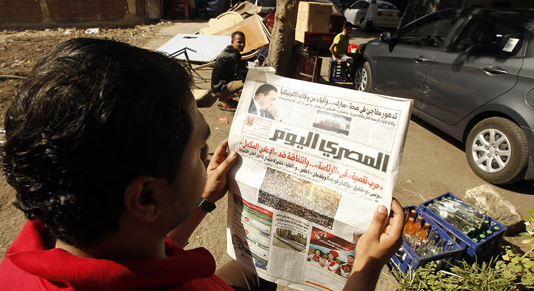 صحف العالم: سحب نسخ من صحيفة مصرية لنشرها مقابلة مثيرة للجدل