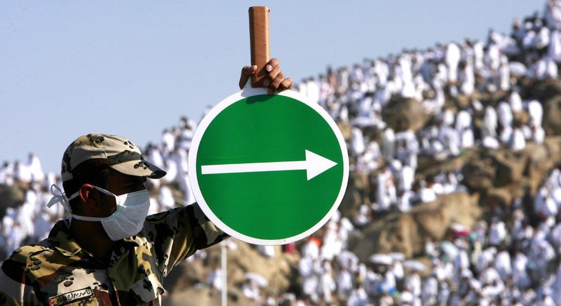 """بدء مناسك الحج بـ""""يوم التروية"""" في منى.. وحريق بمخيمات الحجاج في عرفات"""